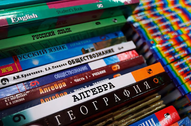 В Биробиджан поступили новые учебники для школ