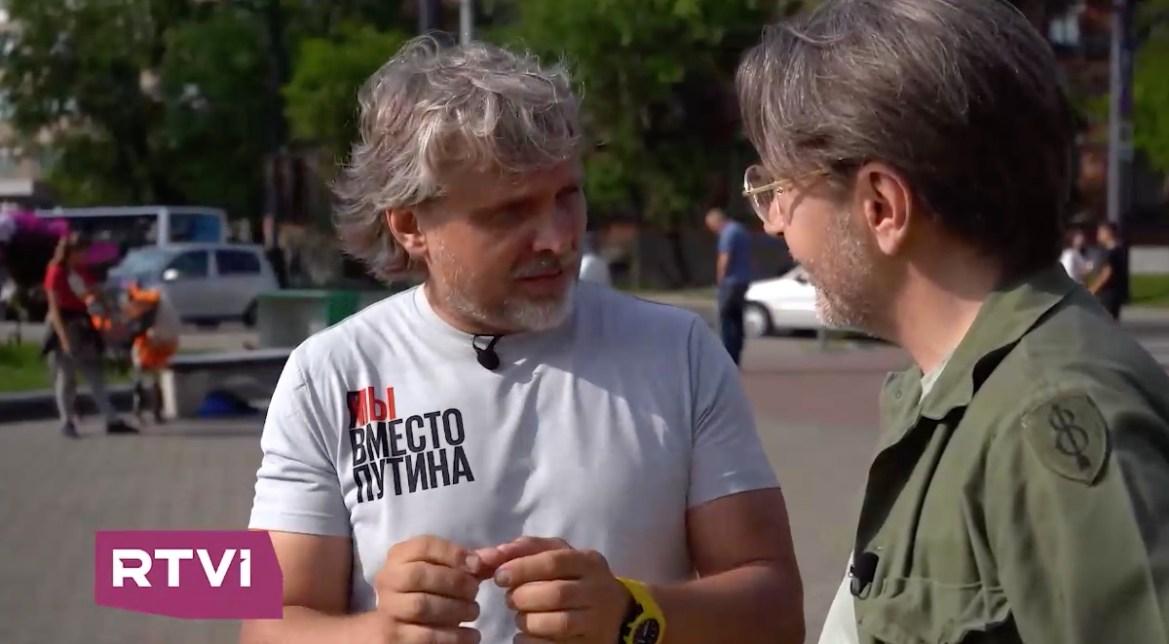 RTVi выпустил фильм Сергея Шнурова о хабаровских протестах «Хабаровск против Москвы»(ВИДЕО)