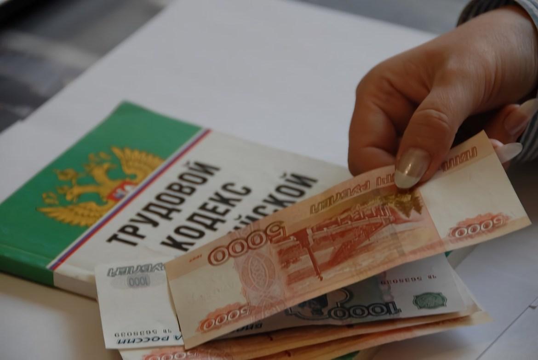 Жительница Октябрьского района ЕАО добивается зарплаты от фирмы через суд