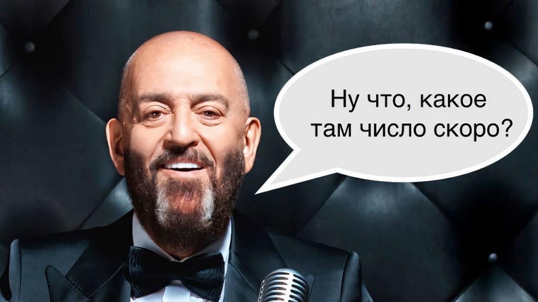 3 сентября 2020 года Михаил Шуфутинский не споет «Третье сентября» в Кремле
