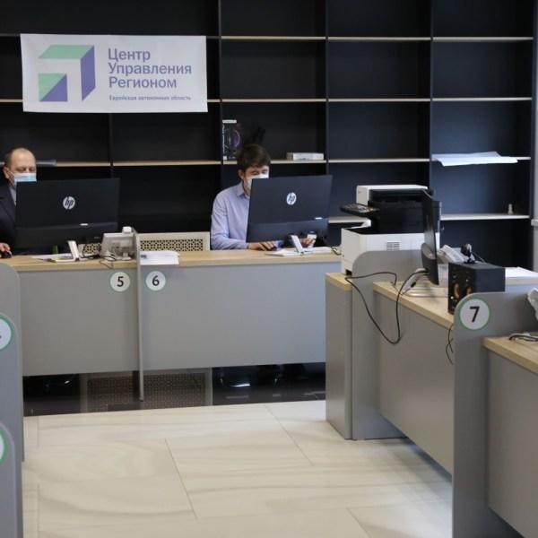 В ЕАО открыли ЦУР, сотрудники которого будут следить за публикациями СМИ и активностью граждан в соцсетях и мессенджерах
