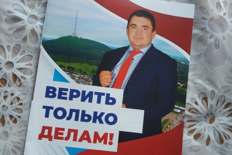 «Весь вышел»: Артём Куликов покинул Биробиджанскую Гордуму