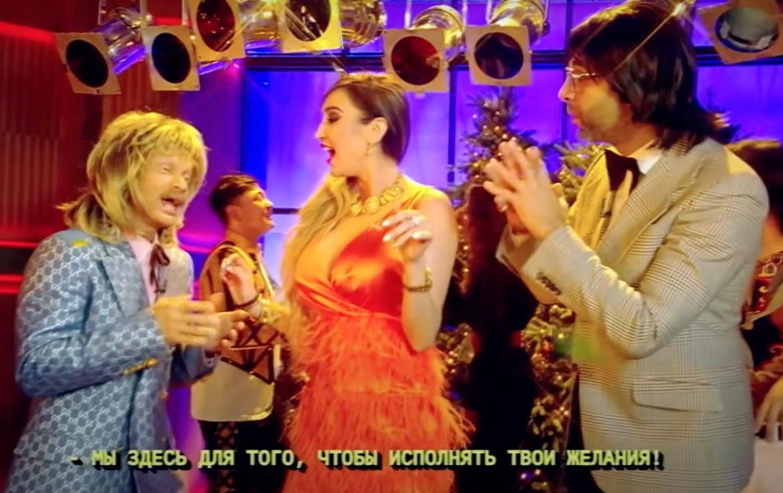 Новогоднее шоу «Ciao, 2020!» от команды «Вечернего Урганта» вошло в тренды YouTube в Италии и «завирусилось» в соцсетях