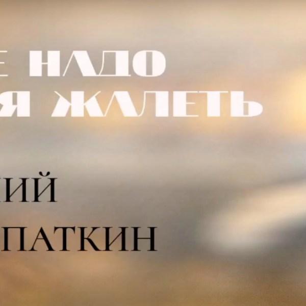 Певец и коммунист Евгений Конопаткин разместил в Instagram областного отделения КПРФ призыв на несанкционированные митинги 23 января