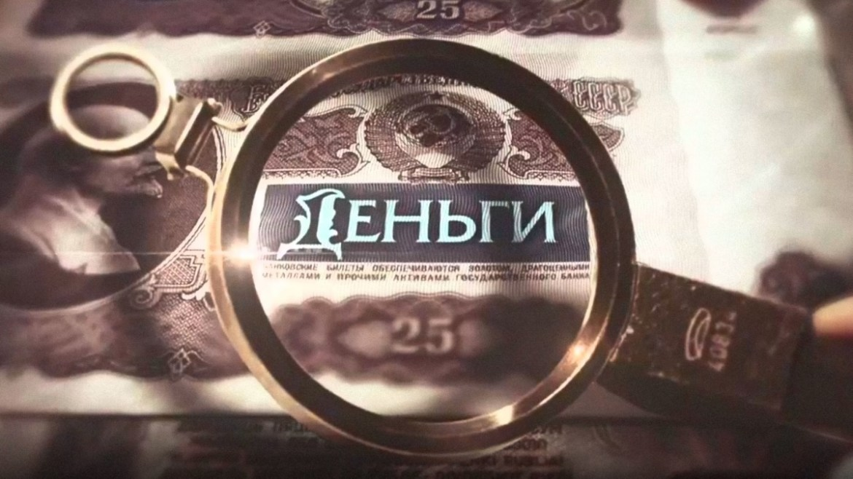 Сумма банковских вкладов физлиц в ЕАО достигла 16,5 миллиардов рублей