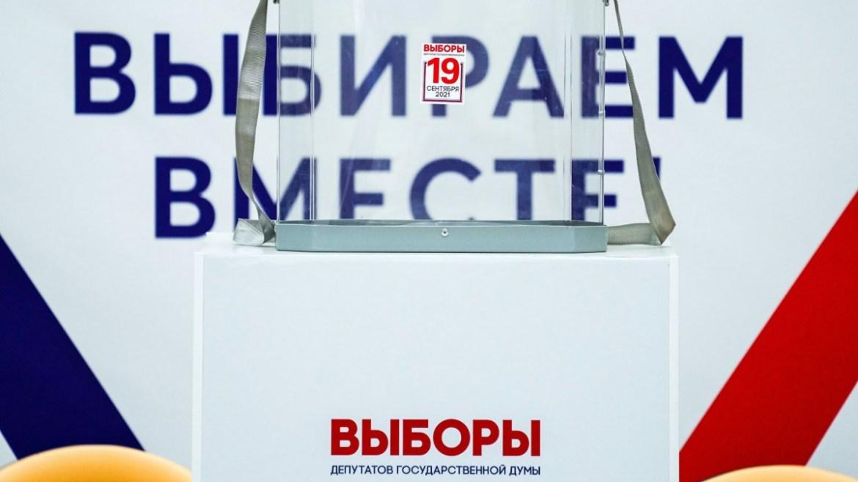 В ЕАО в первый день выборов проголосовало более 28000 избирателей