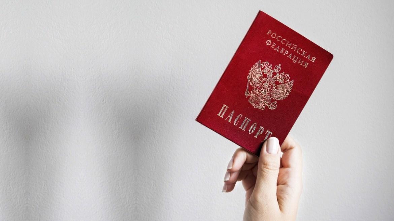 УМВД России по ЕАО поменяет гражданам недействительные паспорта 17, 18, 19 сентября, чтобы они смогли реализовать избирательное право