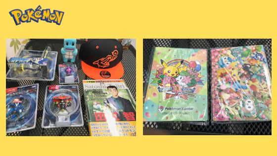 Pokemon Center Tokyo お土産