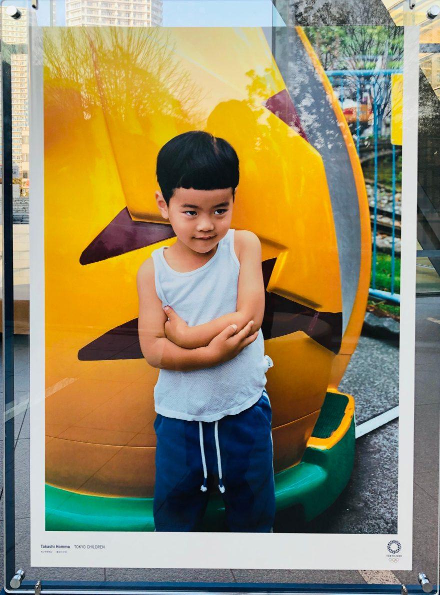 東京の子供 作:ホンマタカシ