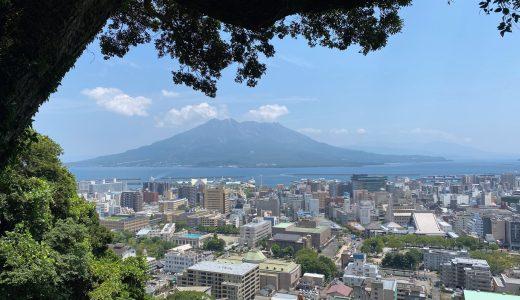 【鹿児島旅行記】息子と父の二人旅 第一日目 -ラーメンから桜島まで初日に詰め込み