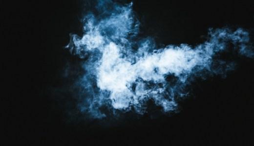 怒り緊張ストレス軽減! 心身のダメージを減らす武術の呼吸法シガレットブリージング