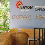 【RisaのそこどけソコドケGoing My Way.】Bayon Pastry School Coffee Shop