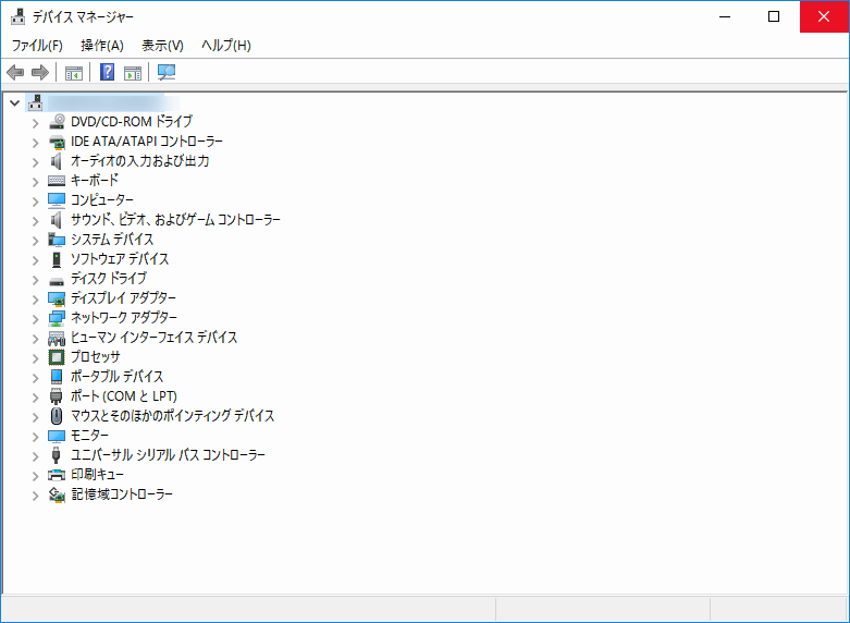 2017-01-08_11h55_00