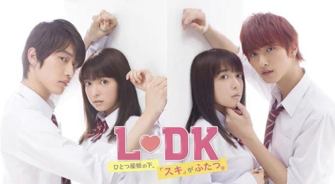 LDK poster visual