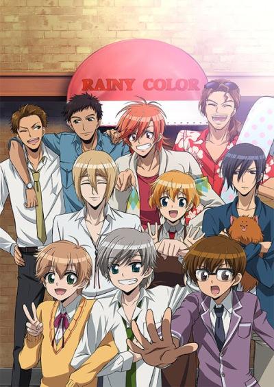 Visual Ame-iro Cocoa: Rainy Color e Youkoso!