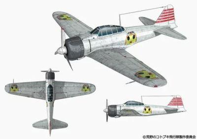 """Pesawat tempur A6M2b Model 21 """"Zero"""""""