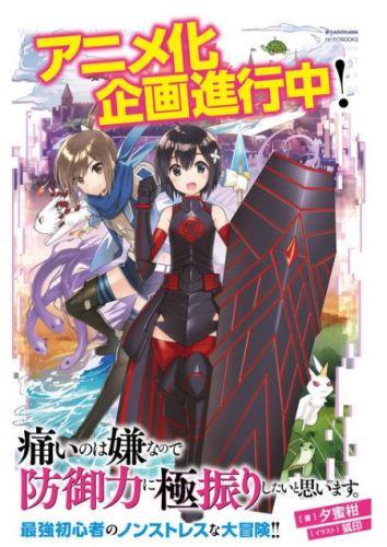Informasi Adaptasi Anime