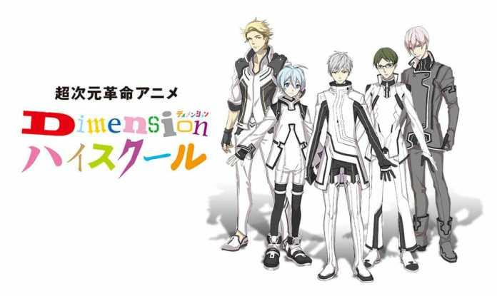 Chōjigen Kakumei Anime: Dimension High School