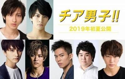 Para Karakter Utama Yang Bermain di Cheer Danshi!!