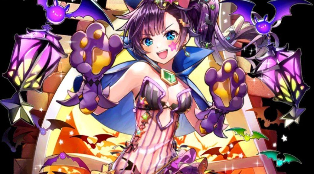 黒猫女神 プリフィカ・ランクスター