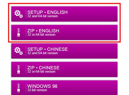 CPU-Zをインストール01