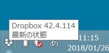 DropBoxをインストールする04