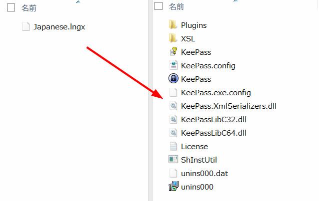 KeePassを日本語化する01