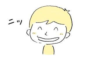 産経新聞「使ってみよう!声の魔法」のコーナーはとても素敵でした!