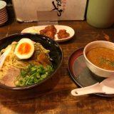 富雄にある、紀州和歌山らーめん「きぶんや」のつけ麺は、ゴマだれで味わう!