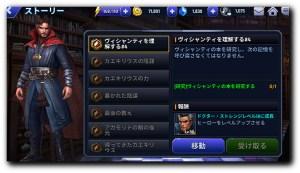 マーベルフューチャーファイト/エピッククエスト攻略が鬼すぎる!【日記】2