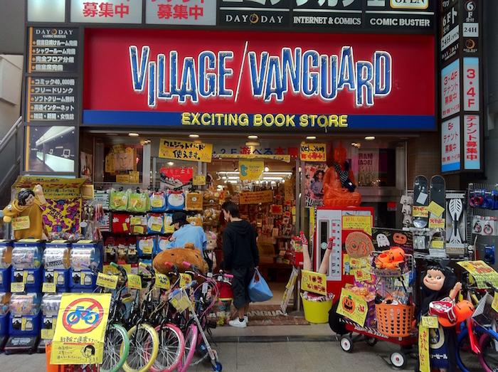 A very fun store!
