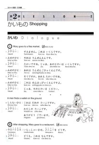 Genki Elementary Japanese Preview