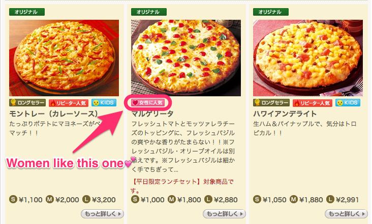 japanese pizza women pizza