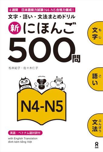shin nihongo 500 mon n5-n4
