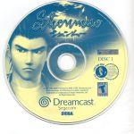 dreamcast shenmue disc 1