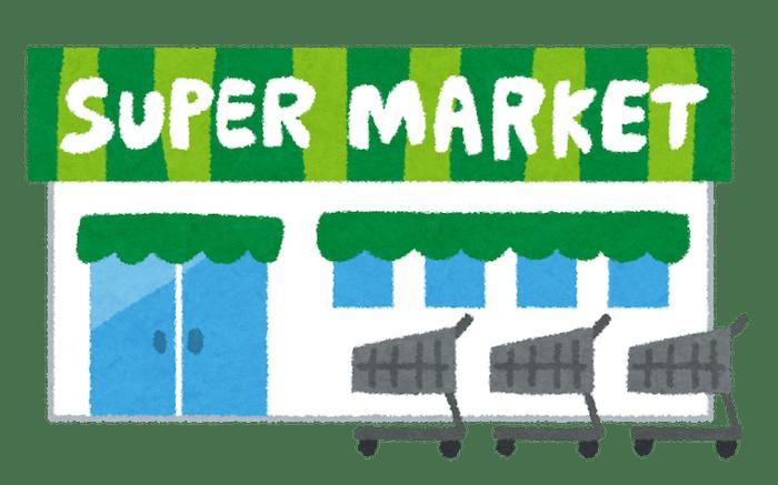japanese supermarket front
