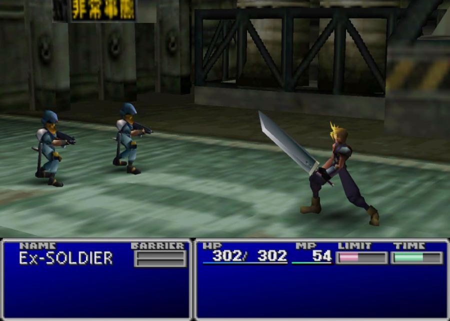 Final Fantasy VII Random Battle