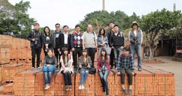 苗栗苑裡微旅行 觀光工廠戲說台灣那些苑裡文化秘境
