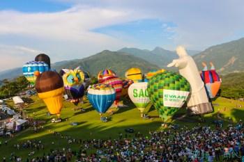 2020 台東熱氣球嘉年華會 光雕音樂會 交通接駁車活動資訊懶人包