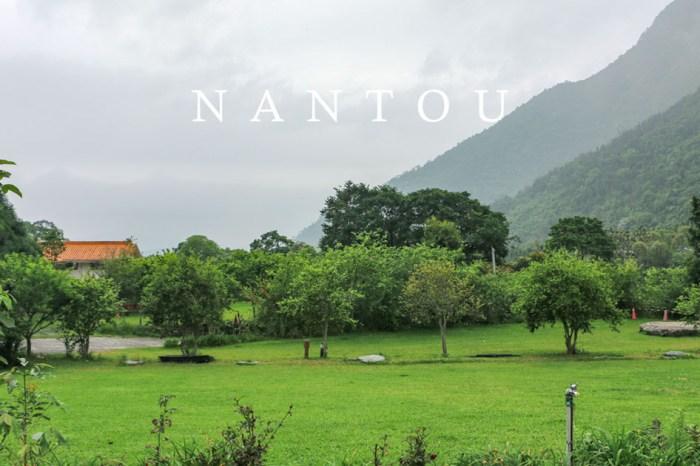 南投魚池景點 走進香菇小農追尋蝴蝶與自然景點懶人包