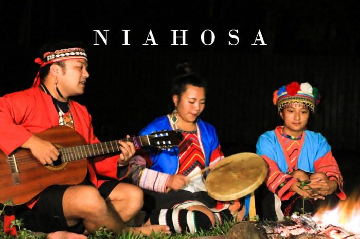 到新美部落獵人營野餐,圍繞營火聽著那麼古謠