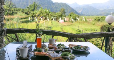 阿里山住宿 只在此山中玩茶山部落 吃鍋捏陶樂逍遙