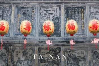台南景點 西港慶安宮 台灣第一香之名號 國家認證的無形文化資產