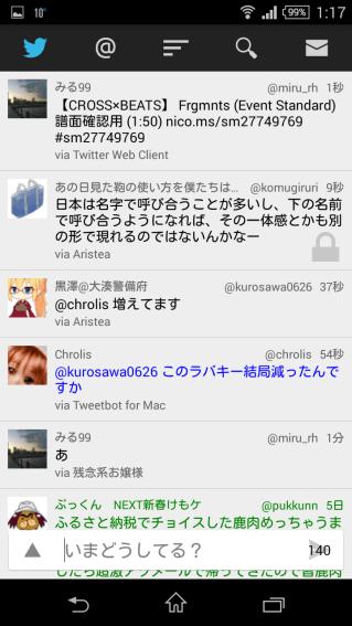 Screenshot_2015-12-08-01-17-12