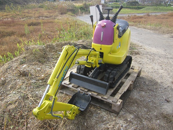 Mini-excavator Forklift +for+sale+japan,TAG TO BE