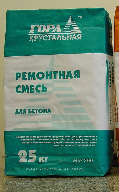 смесь для ремонта бетонных полов