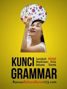 tata bahasa grammar korea