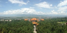 Overlooking Erhai atop of the Wanghailou in the Chongsheng Temple in Dali, Yunnan, China