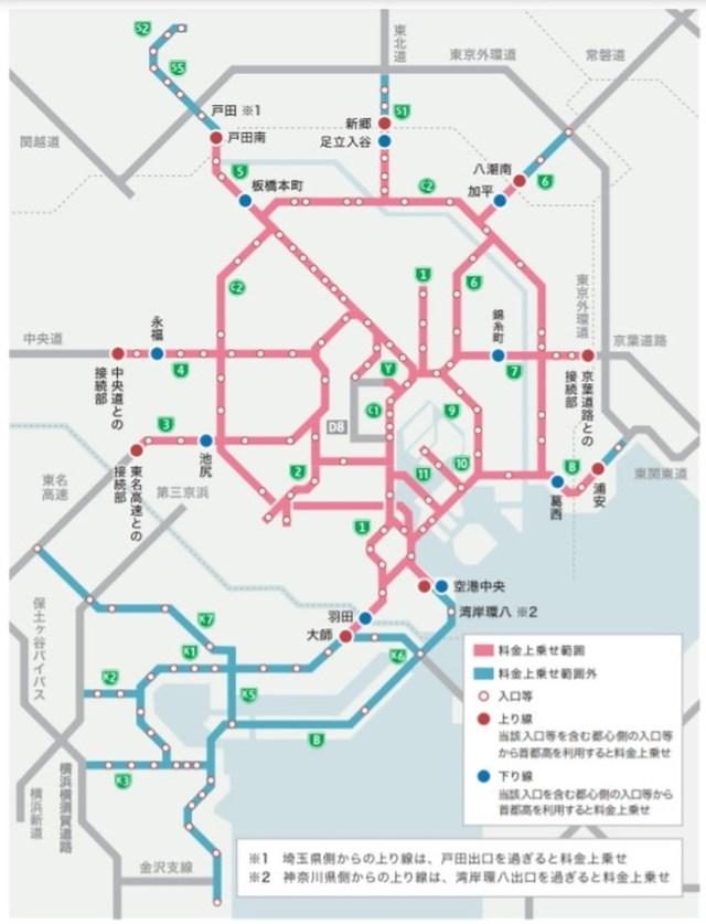 首都高料金上乗せの対象エリア(ETC車)