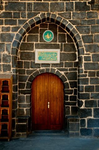 Porte de la mosquée d'Abu Bakr As Siddiq à Médine